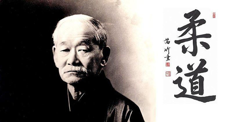 Jigoro Kano judo creador historia